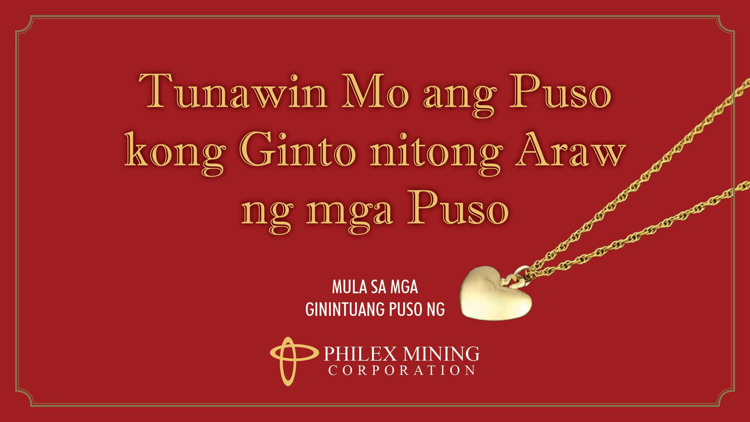Happy Valentine's Day From Philex!